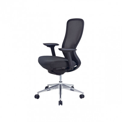 Comfortable office chair | Comfortable chair