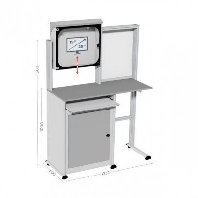 Computer cabinet   MOBIPOST 500D
