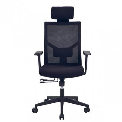 Premium office chair